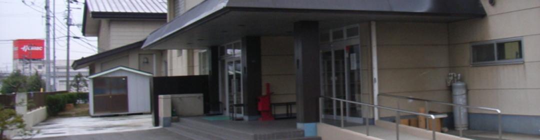 宮古職業訓練センター